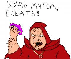 Даэдолон из hexen блеать