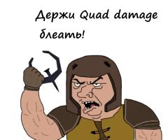 ranger из quake 1