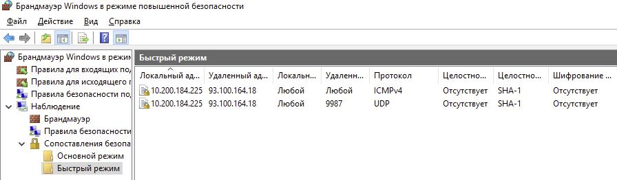 1689676910_.png.da87dd20f33c6bc23c80181b48506582.png
